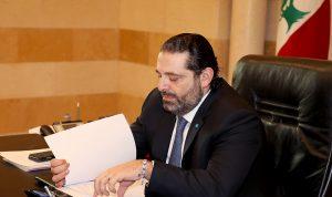 الحريري مُصمّم على تفعيل العمل الحكومي