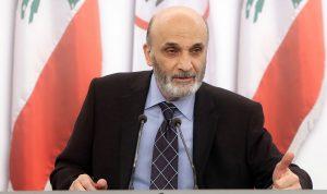 """جعجع: هذه ليست حكومة """"حزب الله"""".. والعروض الإيرانية دعائية"""