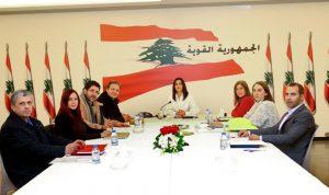 ستريدا جعجع عن مهرجانات الأرز: هدفنا صورة لبنان الجامعة