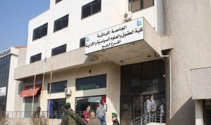 تعليق الإضراب في كلية الحقوق-الفرع الرابع