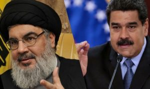 """بعد فضيحة الدعارة.. """"حزب الله"""" متورط مع مادورو بالمخدرات!"""