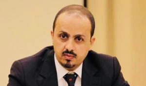 """رسالة من اليمن إلى لبنان بخصوص """"حزب الله"""""""