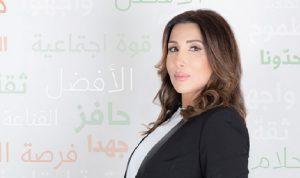 """""""الدستوري"""" رد بالاجماع الطعن المقدم من المرشحة زينة كمال منذر"""