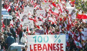 """""""14 آذار"""" ثورة لا تنطفئ.. ولكن! (بقلم شادي طنوس)"""