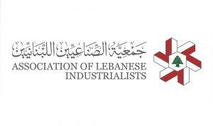 جمعية الصناعيين: لسلة إجراءات متكاملة تخفف الأعباء وتحفز القطاع الخاص