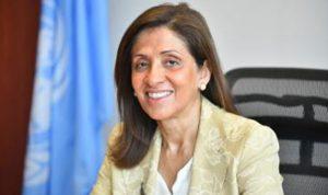 غوتيريش يعين بحرينية نائبا لمبعوثه الخاص إلى سوريا