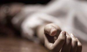 العثور على جثة امرأة مكبّلة عند اطراف المحمرة