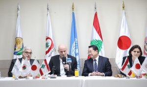 اليابان تدعم اليونيسف لتنفيذ مشاريع في لبنان
