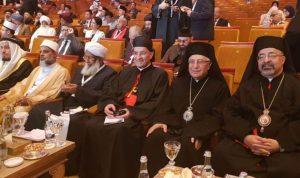 قمة إسلامية – مسيحية عالمية في بيروت