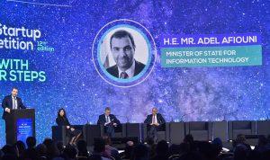 أفيوني: هناك بعض القوانين تمنع بناء لبنان اقتصاديا