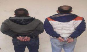 توقيف سوريَين في برج حمود لقيامهما بعمليات احتيالية