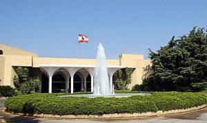 عامية 17 تشرين: ندعو للتظاهر في بعبدا الخميس