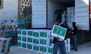 مساعدات لعائلات سورية من مركز الملك سلمان وهيئة الإغاثة بدار الفتوى
