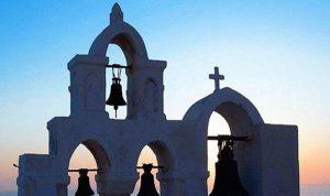 مجلس كنائس الشرق الأوسط: للصلاة من أجل السلام وحل النزاعات بالحوار