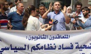 إضراب الثانوي: متمرّنون يرفضون تفويض الرابطة تمثيلهم