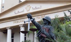 """جلسة تحبس الأنفاس في """"العسكرية""""… سقط قناع غَبَش!"""