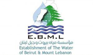 مؤسسة مياه بيروت وجبل لبنان ترد على وزير المال