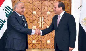 قمة مصرية ـ أردنية ـ عراقية في القاهرة لتوسيع الشراكة