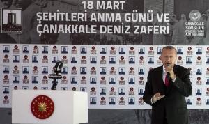 أردوغان: إسطنبول لن تعود القسطنطينية أبدًا