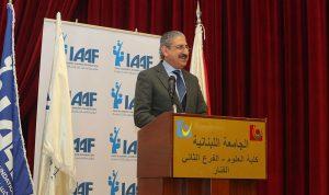 الجامعة اللبنانية تستنكر الحملة على رئيسها