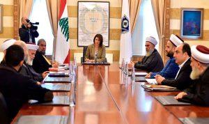 هيئة العلماء المسلمين تطالب بتنفيذ العفو العام
