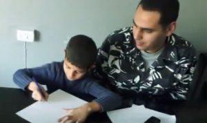 """""""قوى الأمن"""" عثرت على الطفل محمد.. و""""سلّمت الأمانة"""" (بالفيديو)"""