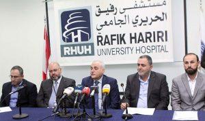 جبق من مستشفى رفيق الحريري: آمل تحقيق حلم الرئيس الشهيد