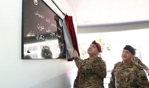 قائد الجيش: حريصون على دعم الطبابة العسكرية وتعزيزها