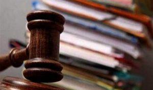 """""""الفساد القضائي"""": الموقوفون أكثر من 50… وإلى ارتفاع"""