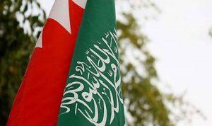 السعودية والبحرين: الجولان أرض عربية سورية محتلة