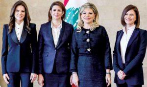 التمييز يتحكم بمشاركة اللبنانيات في الشأن العام