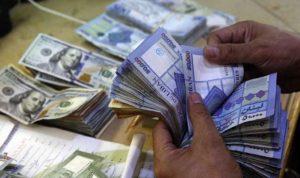 """تصنيف """"سياسي"""" للوضع الاقتصادي في لبنان"""