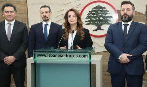وفد من أصحاب مصانع الدواء في لبنان في معراب