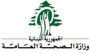 إصابتان بكورونا ضمن الرحلات التي وصلت إلى بيروت