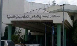 موظفو مستشفى نبيه بري الحكومي: لإعطائنا حقوقنا وإلا!