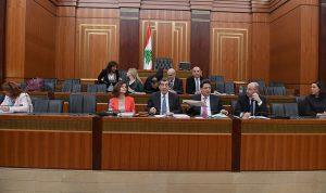إقرار مشروع محمية حرج بيروت والمنطقتين الاقتصاديتين لصور والبترون