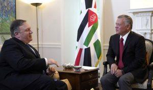 ملك الأردن بحث مع بومبيو قضايا الشرق الأوسط