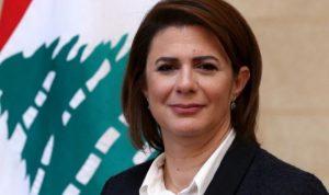 وزيرة الداخلية اللبنانية للشرق الأوسط: الأمن تحسن بنسبة 90 %