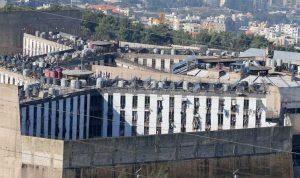 إصابات كورونا في صفوف سجناء رومية؟ (صورة)