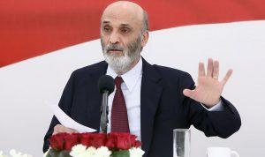 جعجع يعدّل في خطاب 1 أيلول: بداية المعارضة