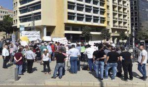 اعتصام لأهالي مركز ميريم لذوي الاحتياجات الخاصة: كفى ظلما