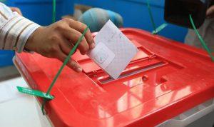تقديم موعد الانتخابات الرئاسية في تونس