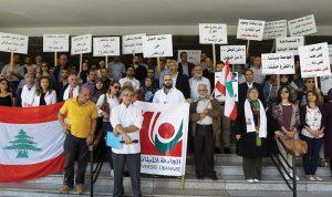 متفرغو اللبنانية: لعدم المس برواتب الأساتذة والمتقاعدين