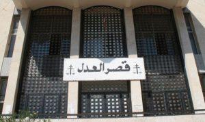 مجلس القضاء: لا يصح تصنيف القضاة بين اجنحة او محاور
