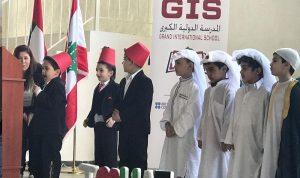 """سفارة الإمارات ترعى """"اليوم اللبناني-الإماراتي"""" في مدرسة GIS"""