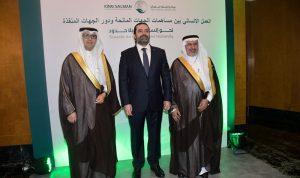 لبنان يراهن على دعم الرياض في أزمته الاقتصادية