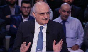 لبنان يحضر لسندات دولية بـ 3 مليارات دولار في 20 مايو