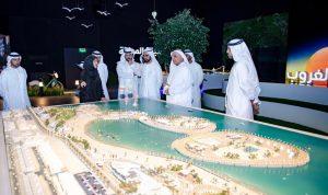 """مشاريع تطويرية لـ""""أجمل مدينة في العالم"""""""