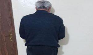 في البقاع… توقيف تاجر مخدرات وضبط 9 كلغ من الهيرويين