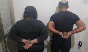 توقيف رجل وزوجته يؤلفان عصابة للسلب والدعارة والمخدرات